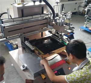 塑料包装丝印机